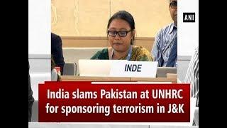 India slams Pakistan at UNHRC for sponsoring terrorism in J&K - #ANI News