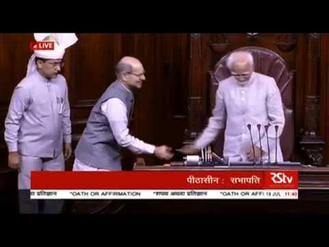 Shri Anil Madhav Dave takes oath in Rajya Sabha