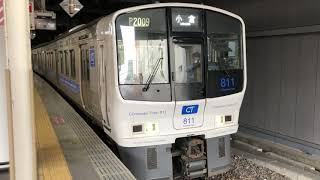 鹿児島本線811系リニューアル車+811系普通列車