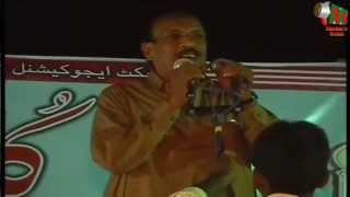 Hungama Azmi Mumbra Mushaira, Convenor Sameer Faizi, 31/12/2009, MUSHAIRA MEDIA