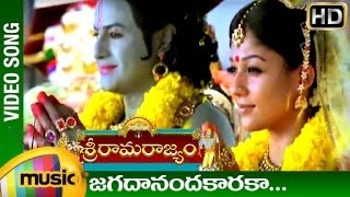 Sri Rama Rajyam Movie | Jagadhanandhakaraka Video Song | Balakrishna | Nayanthara | Ilayaraja