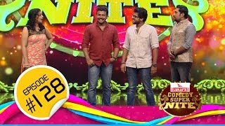 comedy super nite with biyon bhagath ബ യ ൺ ഭഗത csn 128