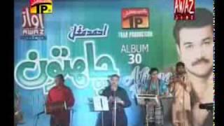YouTube - Ahmad Mughal New Album Chahaton . Raat thai thee Soor jgan tha_2.flv