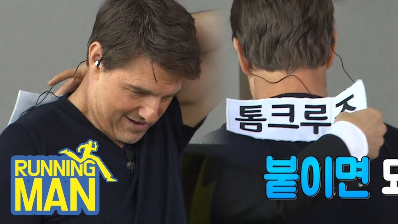 Image of: Dramabeans Tom Cruise Kdramacache Wordpresscom Tom Cruise