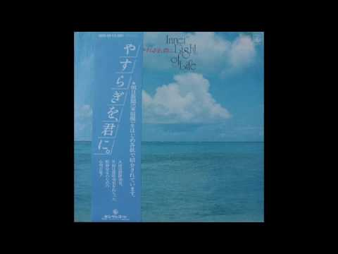 Akira Itoh - 愛のつばさ