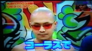 チン☆パラ初登場映像。コータ君が厳ついハゲ頭。