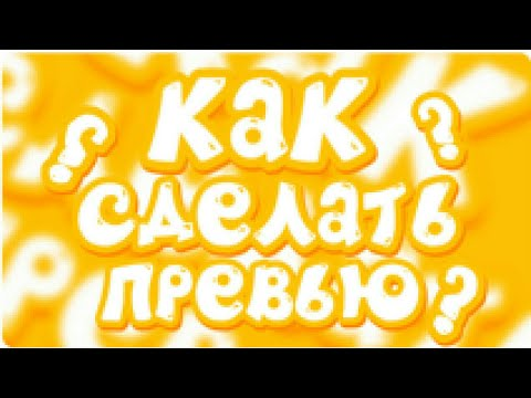 Страсти по Чапаю сезон 1 2012 смотреть онлайн или