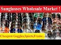 Sunglasses Wholesale Market ! Cheapest Goggles,Spects ,Frame ....  CHANDNI CHOWK !