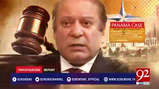 "92 News Special Documentary ""Story of Panama Case""  