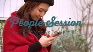 People Session[ピープル セッション]Image Movie