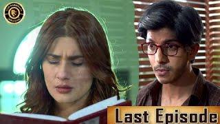 vuclip Muqabil - Last Episode 25 - 23rd May 2017 Kubra Khan & Mohsin Abbas - Top Pakistani Dramas