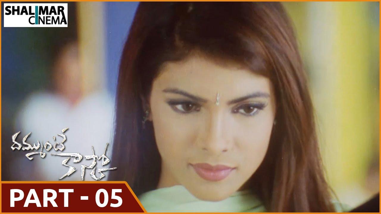 Download Dammunte Kasko  Telugu  Movie Part 05/14  || Vijay, Priyanka Chopra || Shalimar Cinema