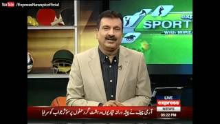 1992 WorldCup Special - Sports Page 25 March 2017 - Express News