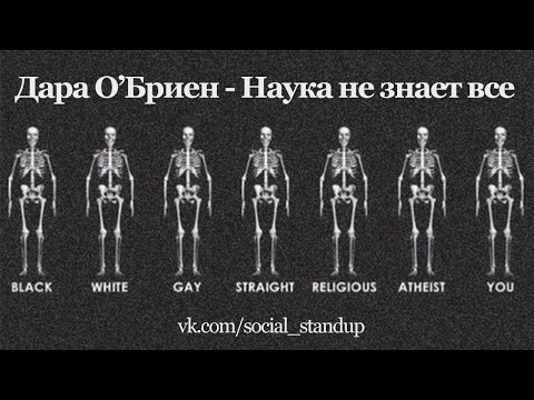 stand up онлайн смотр