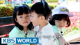 Download Mp3 Poor Sua! She Can't Call Him Daebak…  The Return Of Superman / 2017.07.09