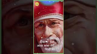 Deewana Tera Aaya Baba Teri Shirdi Mein