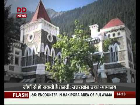 Uttarakhand High Court has set aside the proclamation imposing President's rule in the state
