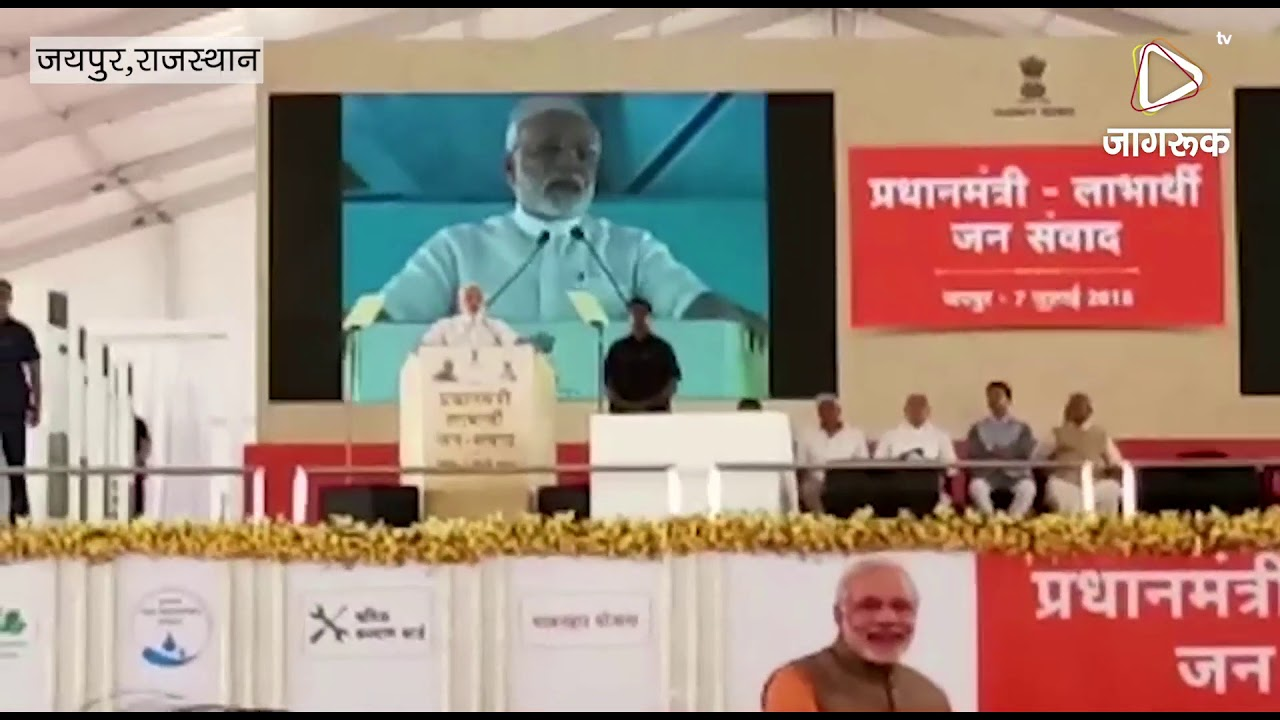 प्रधानमंत्री नरेन्द्र मोदी ने कहा कि भाजपा सरकार में मुद्दे लटकते-भटकते नहीं हैं