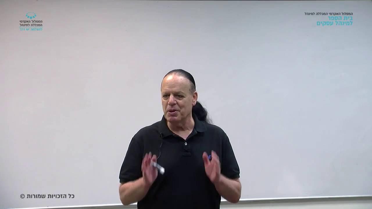 """קורס """"תורת היצרן"""" - שיעור 11 / ד""""ר אורי וייס"""