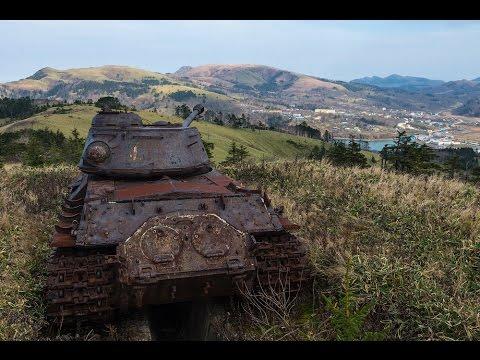 Amazing abandoned tanks on Shikotan Island - the last eyewitnesses of World War II.
