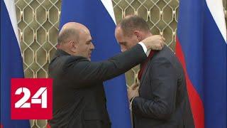 Признание от государства и благодарность от всей страны: Мишустин наградил врачей - Россия 24