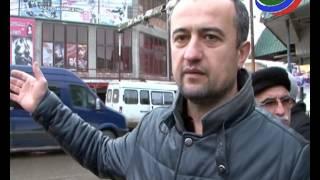 Жители Кизляра недовольны переносом автостанции на окраину города