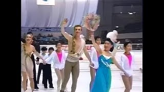 1991 NHK Trophy - Exhibition - December 13-15 1991, Hiroshima, Japa...