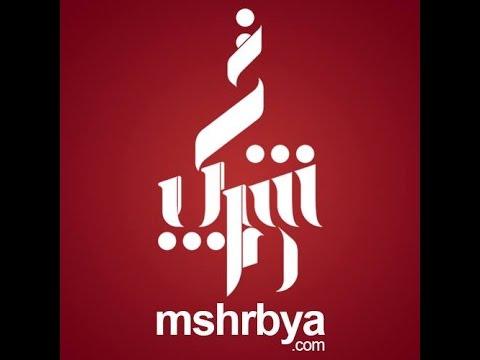 3ds max modeling (organic architecture ) - Mshrbya