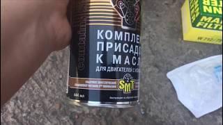 Замена масла МКПП в Шевроле Круз: фото и видео