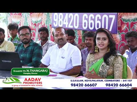 Sivasakthi Mr.Thangaraj Speach | Land | House | Aadav Promoters | Coimbatore