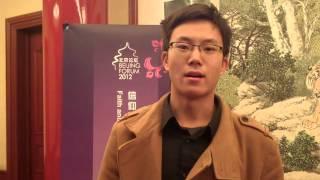 PKU student Teng Ge | Beijing Forum 2012