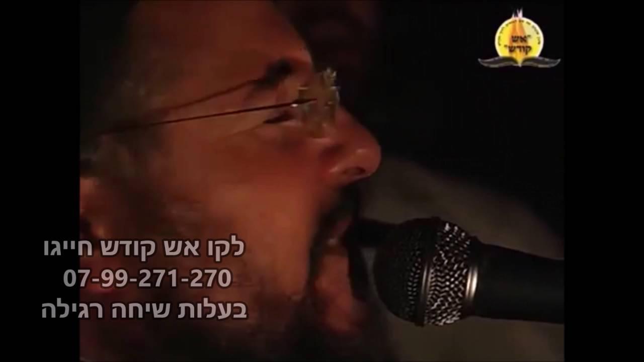 """הרב רונן חזיזה בשיר מיוחד """"נר לרגלי דבריך"""" ביצוע מרגש עד דמעות חובה צפייה!!!"""