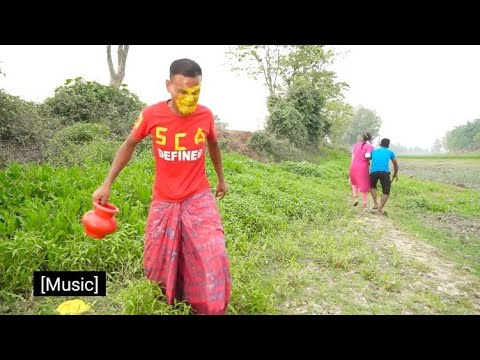 Super Hit Comedy Video 2019/ Kun Paisa Ka Saman Lyab // कुन पैसा क सामान लयाब / Pankaj Yadav, Anil,