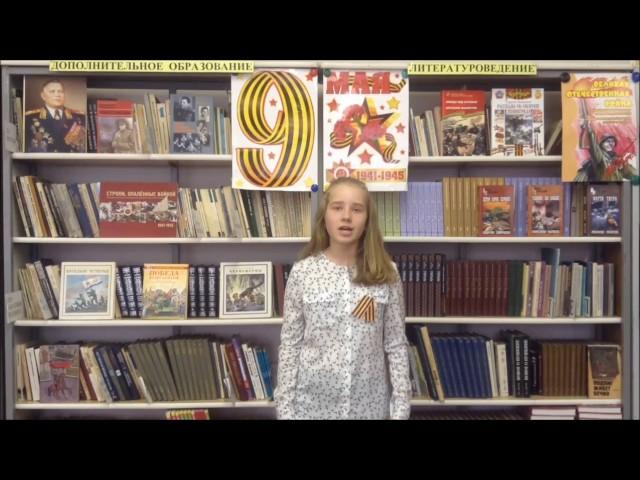 Изображение предпросмотра прочтения – АнастасияВоронкова читает произведение «Тот самый длинный день в году» К.М.Симонова