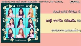 [Karaoke/Thai Sub] Gugudan (구구단) - Make A Wish (소원 들어주기)