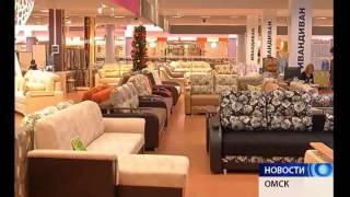 Спрос на диваны и корпусную мебель вырос как никогда(, 2014-12-24T04:32:30.000Z)