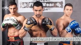 Клип FightWear 1.Рева Анатолий - видео-оператор