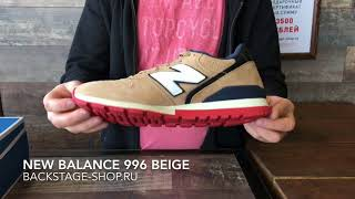 New Balance 996 Beige Black