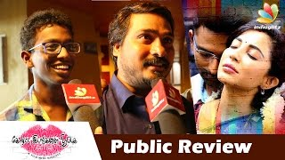 Koditta Idangalai Nirappuga Movie Public Review | Shanthanu Bhagyaraj |  Parthiepan