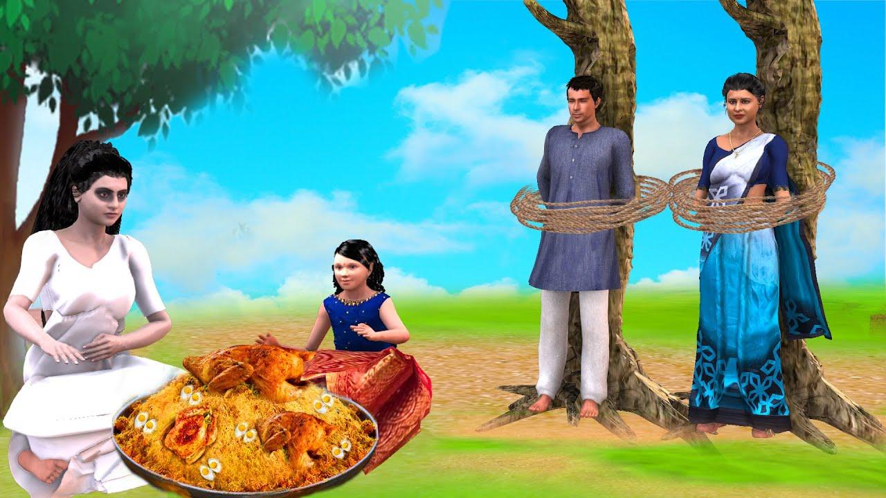 ಒಳ್ಳೆಯ ರಾಕ್ಷಸನು ಪಾಪವನ್ನು ಉಳಿಸಿದನು Kannada stories - kannada horror stories - choti tv kannada