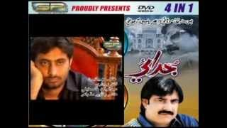 MUMTAZ MOLAI NEW ALBUM 7 JUDAI 2013