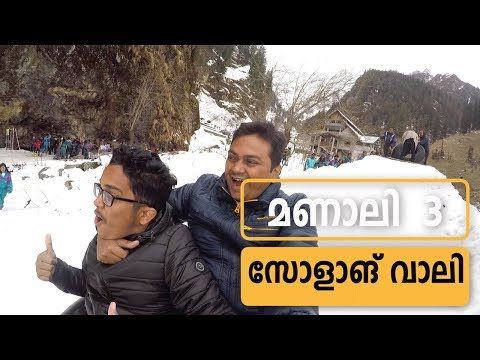 Solang Valley In March - Tech Travel Eat Manali Part 3