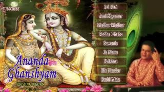 Download Best of Anup Jalota Bhajans | Bengali Krishna Bhajan | Ananda Ghanshyam Vol 2 | Audio JUKEBOX MP3 song and Music Video
