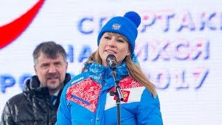 Светлана Журова: Не могу быть безразлична к тому, что происходит спорте