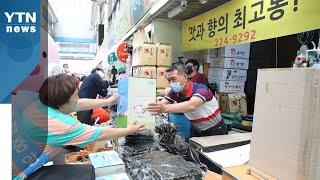 [대전/대덕] 신협, '착한 소비, 착한 나눔' 캠페인…