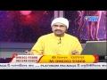MANI BHASKAR ( Astrology ) CTVN Programme on Nov 15, 2018 at 12:05 PM