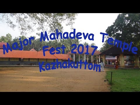 Mahadeva Temple Fest 2017_kazhakuttom#RDX