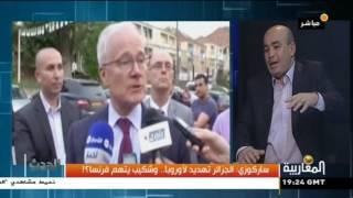 سركوزي: الجزائر تهديد لأوروبا.. وشكيب يتهم فرنسا؟!