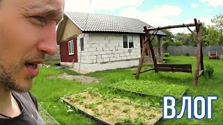 VLOG: ОБЗОР УЧАСТКА / УТЕПЛИЛ ФУНДАМЕНТ ДОМА ремонт старого дома