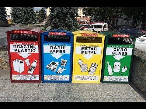 Житомир как-то странно сортирует мусор